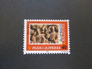 Macedonia 1993 Sc 2 set MNH