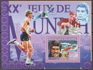 2007 Guinea 4639/B1153 Olympic athletes / Mark Spitz 7,00 €