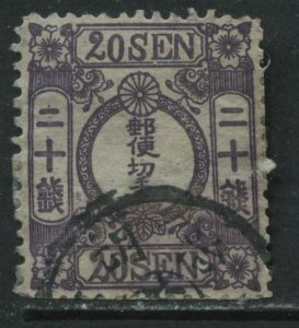 Japan 1872 20 s lilac used