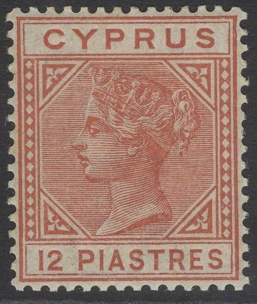 CYPRUS SG22 1886 12pi ORANGE-BROWN MTD MINT