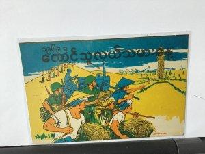 Burma vintage  propaganda art postcard  Ref R28083