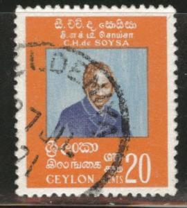 Ceylon Scott 452 used 1970  Soysa stamp