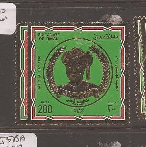 Oman 1990 SG 356-7 MNH (7ats)
