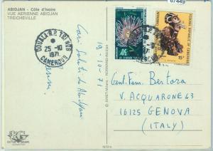 67449 -  CAMEROUN Cameroon - Postal History -  POSTCARD to ITALY 1971 - Flowers