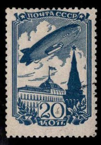 Russia Scott 681 Used stamp