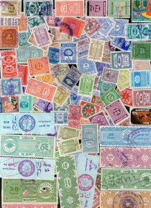 Bangladesh 105+ Diffrent Upto 200Taka Fiscal Court Fee Revenue Stamps # 0855