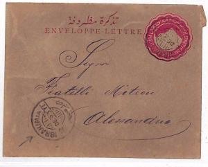 KK203 1893 Egypt Ibrahimia Alexandria Cover Samwells-Covers