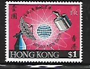HONG  KONG, 252, HINGED, SATELITE