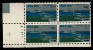 US #2091 St. Lawrence Seaway P# Block of 4; MNH (1.75)