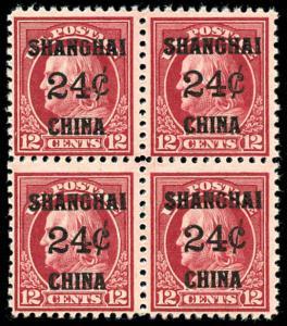 momen: US Stamps #K11 Mint OG NH Block of 4 VF