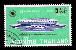 THAILAND Scott 556 Used stamp