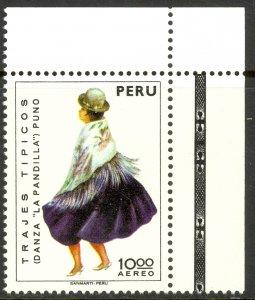 PERU 1972-73 10s REGIONAL COSTUMES Airmail Sc C348 MNH