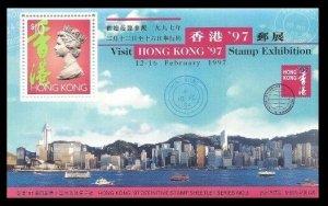 Hong Kong 1997 Stamp Exhibition S/S set Sc# 756-57 NH