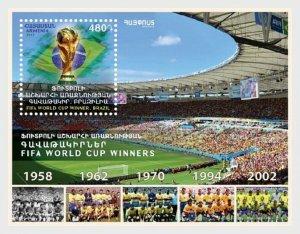 2017   ARMENIA -  BRAZIL FIFA WORLD CUP WINNERS -  UNMOUNTED MINT MINI SHEET