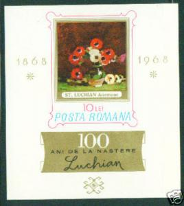 Romania 1968 Flower Art sourvenir sheet mnh**
