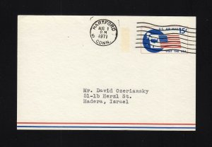 UXC11 15c AIR MAIL Postal Card USED to ISREAL, Scott Cat. $55.00