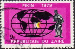 Zaire #929 Used
