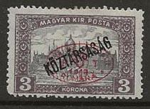 Hungary 2N46 m [ac11b]