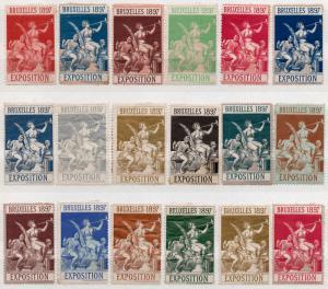 (I.B) Belgium Cinderella : International Exhibition (Brussels 1897)