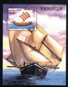 Afghanistan   SS  sailing Ship Mint NH VF 1999 PD