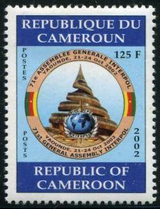 HERRICKSTAMP CAMEROUN Sc.# 946 2002 Interpol Police