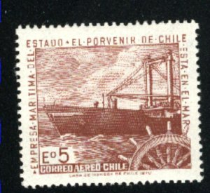 Chile #C307  Mint VF 1971 PD