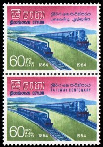 Ceylon Scott 383a Mint never hinged.