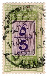 (I.B) Egypt Revenue : Duty Stamp 5m