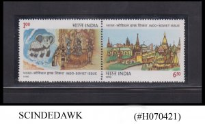 INDIA - 1990 INDO-SPVIET FRIENDSHIP ISSUE - SE-TENANT 2V - MINT NH