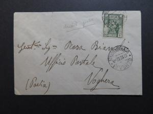Libya SC# 39a on 1932 Cover to Italy / Perf 11 - Z10314