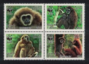 Laos WWF White-handed Gibbon 4v block 2*2 2008 MNH SG#2021-2024