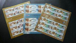 Engineering Excellence Nation Building Malaysia 2009 Bridge (sheetlet) MNH *rare