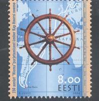 Estonia Sc483 2004 Cape Horn of the Hioma stamp NH
