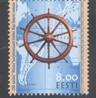 Estonia Sc483 2004 Cape Horn of the Hioma stamp NH