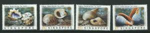 SINGAPORE SG908/11 1997 SHELLS MNH