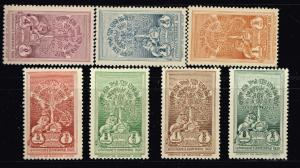 ETHIOPIA STAMP COLLECTION LOT  #S2