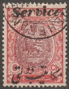 Persian stamp, Scott#O34, used, SERVICE in black, 6ch, orange, #p-21