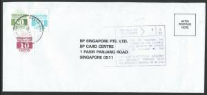 SINGAPORE 1991 taxed cover with postage dues. PASAR PANJANG cds...........10068