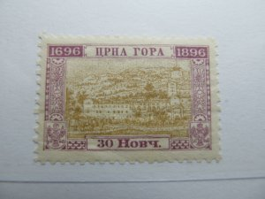 Montenegro 1896 30n Perf 10½ Grade Very Fine MNH** A5P16F291