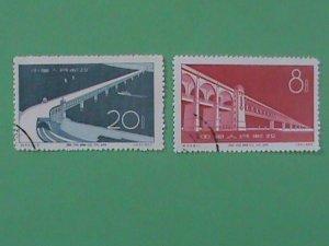 CHINA STAMP-1957-SC#319-20 YANGZE RIVER BRIDGE-: CTO NH-STAMPS:.S-43