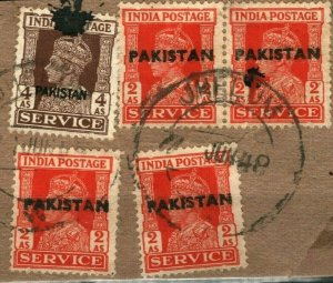 PAKISTAN KGVI Piece *JHELUM* LOCAL OVERPRINTS India Stamps *June 1948*CDS SS2320