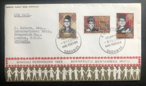 1969 Kuching Sarawak Malaysia First Day Cover FDC To England Solidarity Week