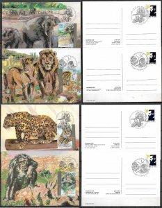ISRAEL STAMPS 1992 SET OF 4 MAXI CARDS MC MAXIMUM CARDS ANIMALS OF ISRAELI ZOO