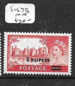 BRITISH POST OFFICES IN EASTERN ARABIA (P1905BB)  QEII  5R/5/-    SG 57B     MOG