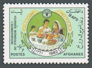 Afghanistan 1015,MNH.Michel 1278. World Food Day,1982.