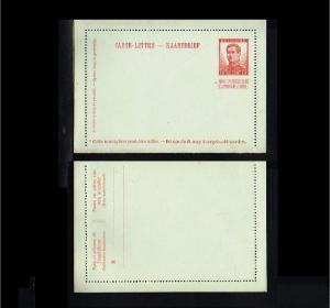 Belgium Postal stationary - Kaartbrief 10c - Unused [B09_133]