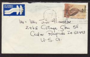 Zimbabwe to Cedar Rapids IA 1992 Airmail Cover