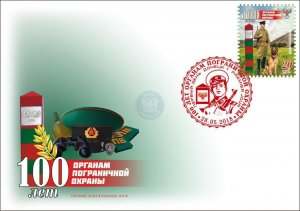 Stamps of Ukraine 2018. (Local) - Envelopes of the first day. 100 years to the