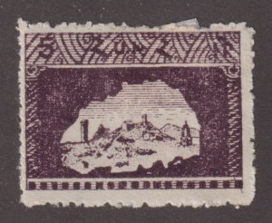 Armenia 281 Ruined City of Ani 1921