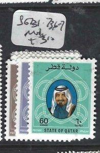 QATAR  (PP2306B)  SHEIKH SG 731, 736-7  MNH